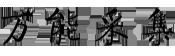 猴岛论坛自动回帖工具(LBrowser HouDao) v1.0免费版